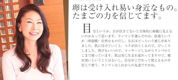中川 澄子 出演情報-photo2
