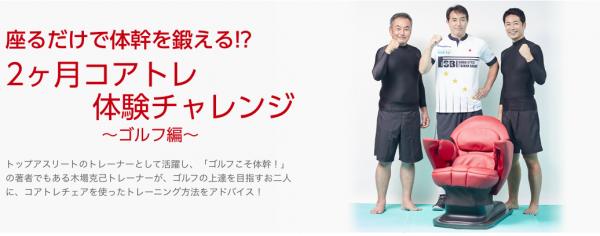 篠崎 まこと出演情報-photo2