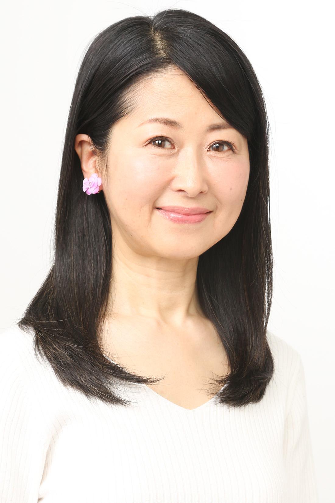 中山 惠美子